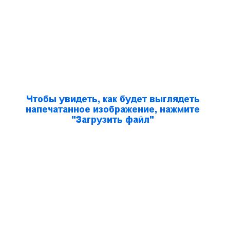 Печать фото на холсте, оформление в багет – купить в Саранске ... | 440x440